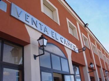 HOTEL VENTA EL CAMPO