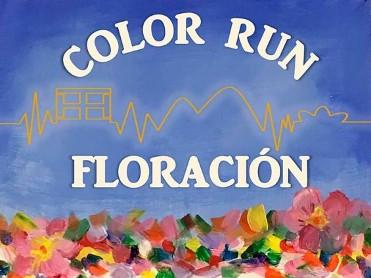 17th February Cieza Carnival colour fun run