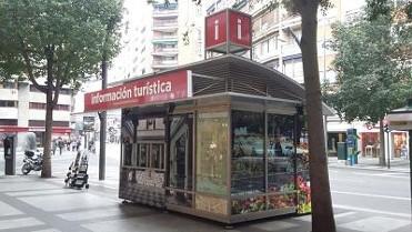 MURCIA - PUNTO DE INFORMACIÓN TURÍSTICA  MURCIA CENTRO
