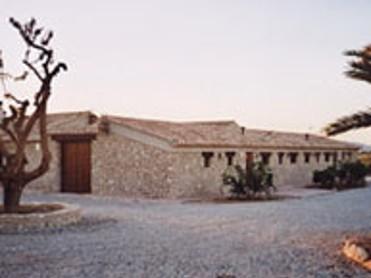 RURAL HOUSE CASAS VENTASECA. CASA MARÍA