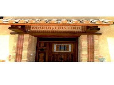 GÎTE RURAL CASA MARÍA Y CRISTINA