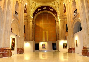 Caravaca de la Cruz, Iglesia de la Compañía de Jesús