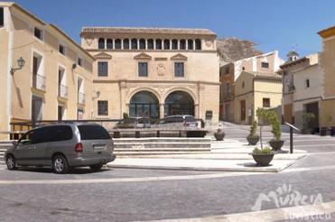 MUSEO ARQUEOLÓGICO MUNICIPAL JERÓNIMO MOLINA