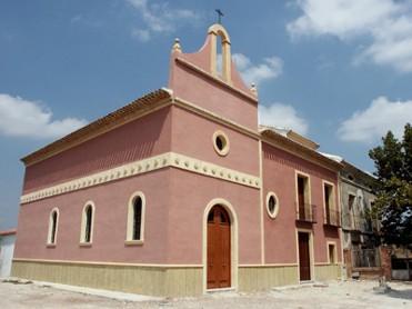 MUSEO ETNOGRÁFICO CARLOS SORIANO