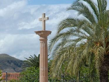 Santurario Virgen de las Huertas
