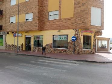 EL PAJARILLO