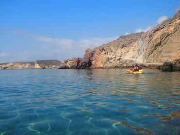 Playa del Rincón