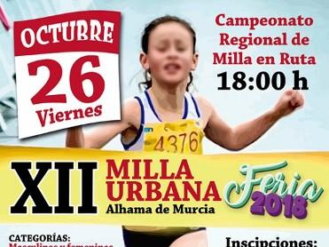 26th October Alhama de Murcia Urban Mile Running Race