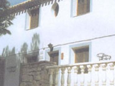 CASA RURAL DE ALQUILER CASAS LAS OICAS. CASA EVA