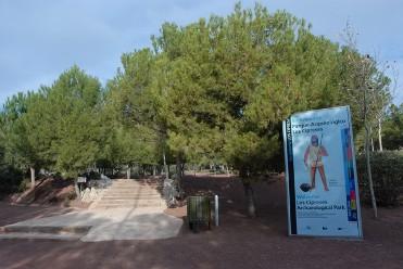 Parque Arqueológico Los Cipreses