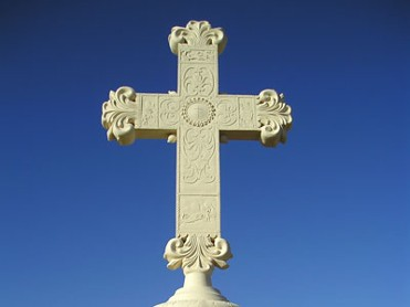 Monumento de a la Santísima y Vera Cruz